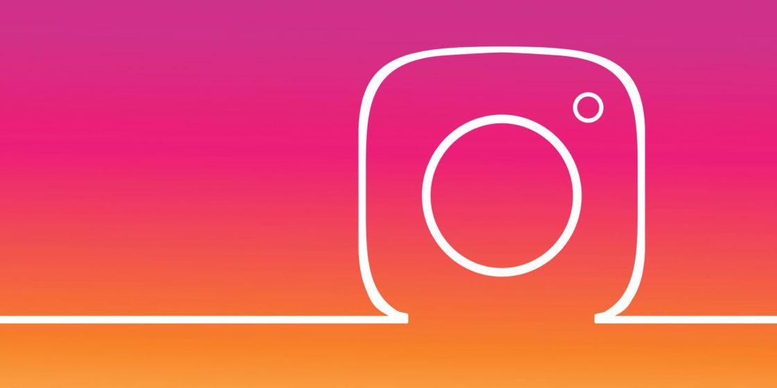 Наша страничка в Instagram