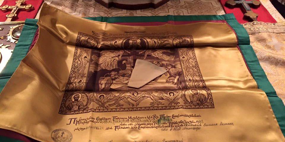 Служим на мощах священномученика Владимира Четверина
