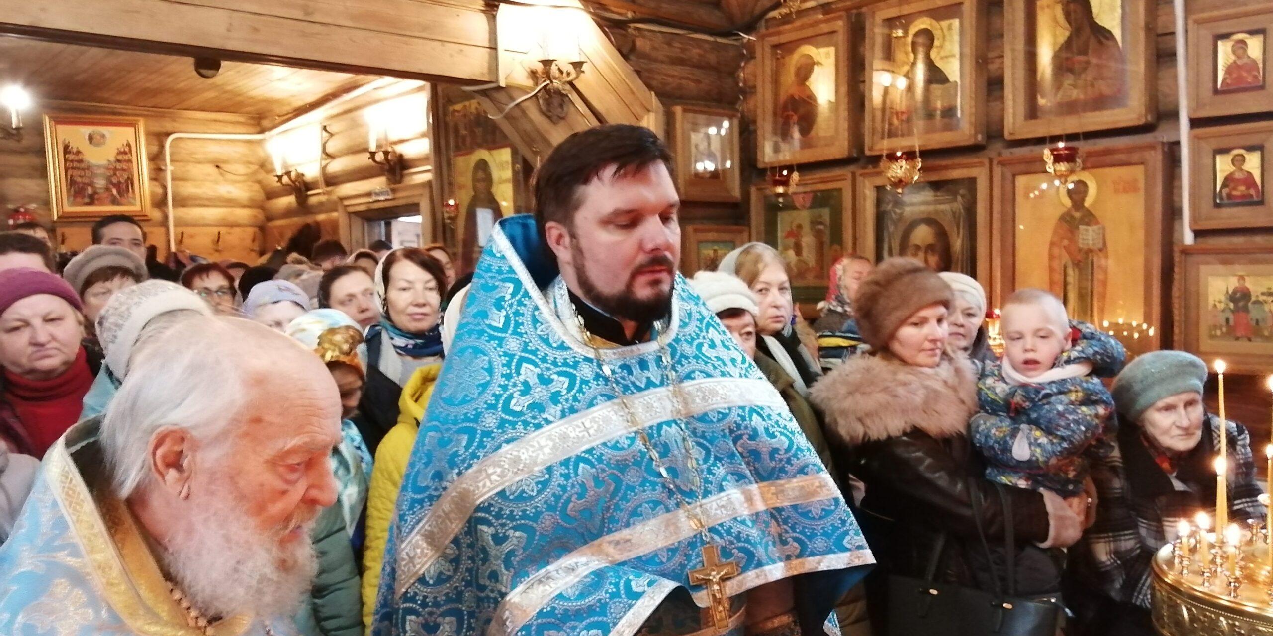 Праздник Введения во храм Пресвятой Владычицы нашей Богородицы и Приснодевы Марии