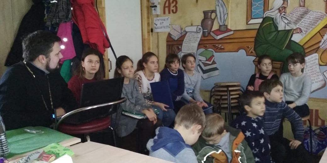Беседа в воскресной школе