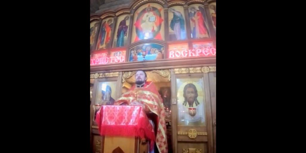 Проповедь настоятеля на Антипасху