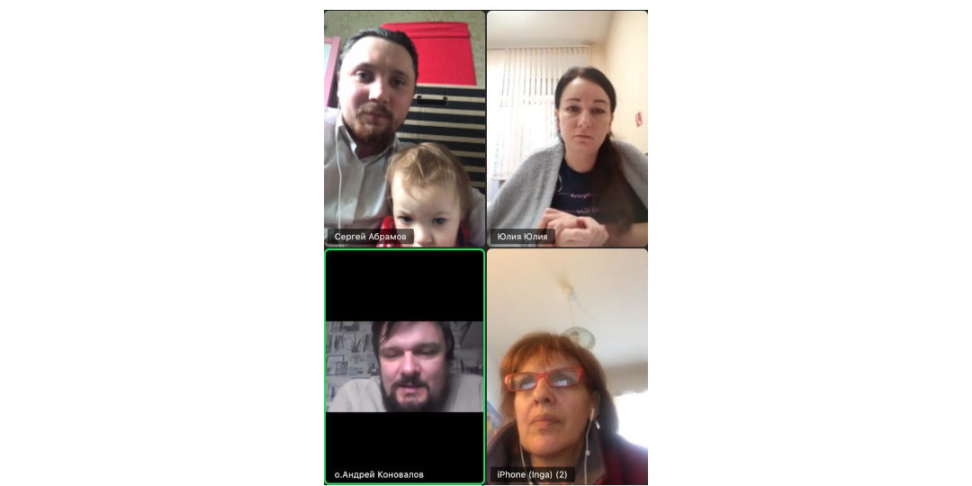 Онлайн встреча молодежной группы к Празднику Святой Троицы