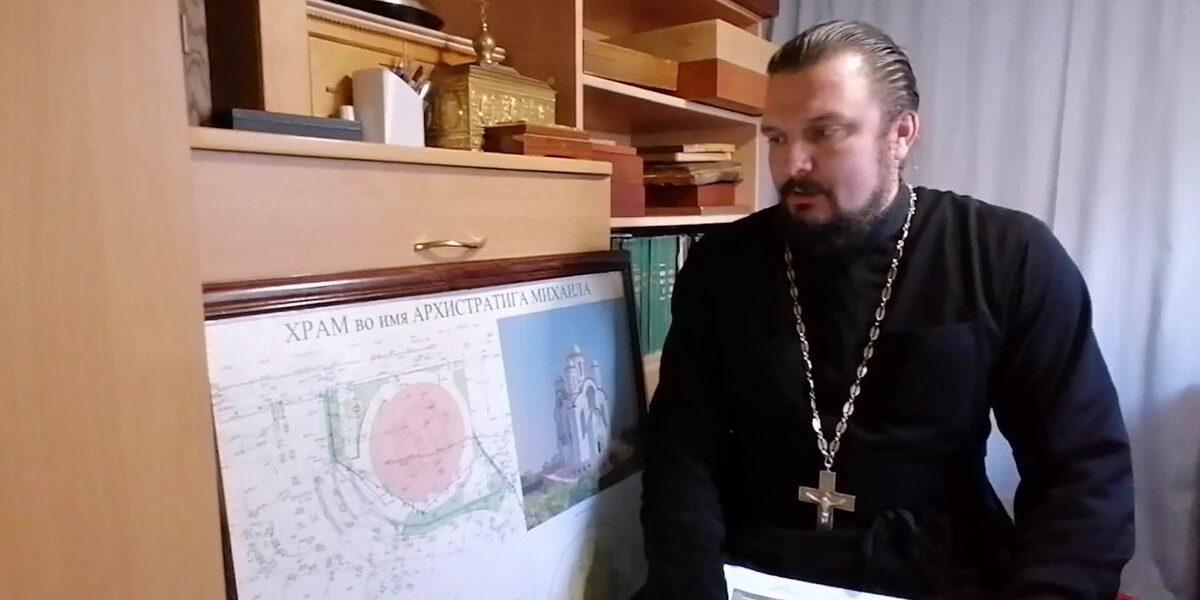 Обращение и.о. настоятеля храма Архистратига Божия Михаила иерея Андрея Коновалова